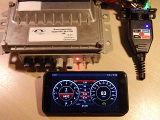 Добавление АБИТ (KWP2000+ADLM) в Wi-Fi Dashboard