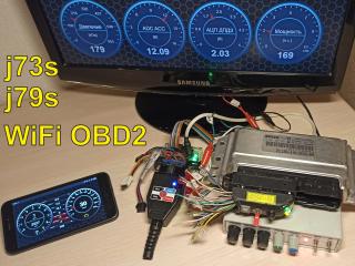 Добавление j73s/j79s в WiFi ECU logger, WiFi Dashboard