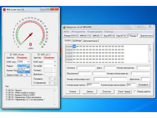 Прошивка ЭБУ по WIFI + установка WIFI_K-line в блок.